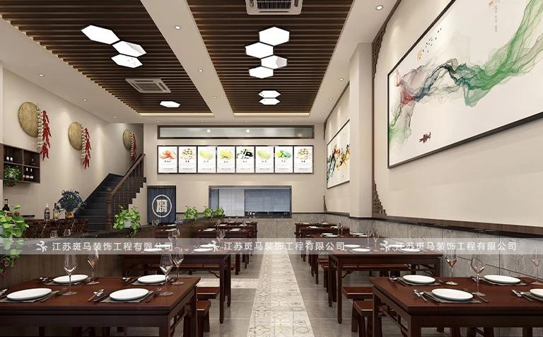 康乐苑-阳光餐厅
